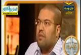 هل ترى ان يكون الرئيس القادم مدنيا ام عسكريا ( 6/1/2012 ) فى ميزان القران والسنة