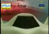 ماذا نفعل إذا ضربت ايران ؟ ( 31/12/2011 ) فى ميزان القران والسنة