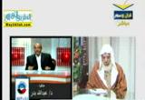 كيف نتعامل مع الشيعى ( 30/12/2011 ) في ميزان القرآن والسنة مع مجموعة من الشيوخ