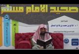 (25) باب بيان حال من قال لأخيه المسلم يا كافر (شرح صحيح مسلم)