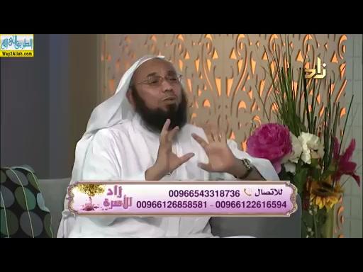 مراحلتربيةالابناء(27/2/2019)زادالاسره
