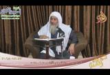 تفسيرسورةالروم(2)الآيات(9-19)(23/12/2018)