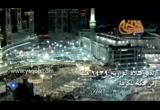 (10) تدبر آيات من صلاة التراويح - تدبر مكة 1439