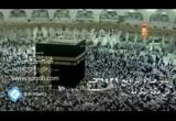 (11) تدبر آيات من صلاة التراويح - تدبر مكة 1439