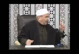 الدرس (14-70) المسلم مرآة مستوية يعكس كل فضيلة من خلال أخيه المسلم -  سبل الوصول وعلامات القبول