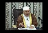 الدرس (43-70)  الحب من خلال القرآن الكريم -   سبل الوصول وعلامات القبول