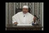 الدرس (48-70)  الرضا عن الله في السراء و الضراء   -   سبل الوصول وعلامات القبول