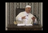 الدرس ( 58-70)  الخشوع في الصلاة -   سبل الوصول وعلامات القبول
