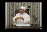 الدرس(64-70)حالالمتبتلمعالله-سبلالوصولوعلاماتالقبول