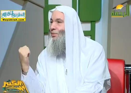 لقاءخاصمعالشيخمحمدحسان(9/3/2019)البيتالكبير