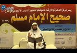 (18)بابالدليلعلىدخولالجنةلمنماتعلىالتوحيد(شرحصحيحمسلم)