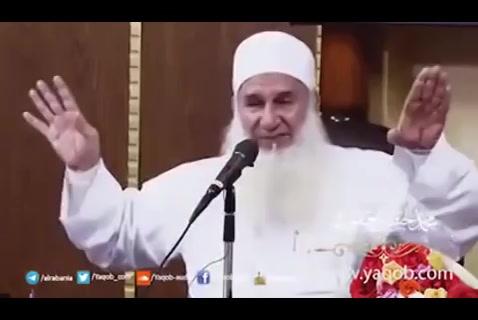 ( إنه رسول الله )