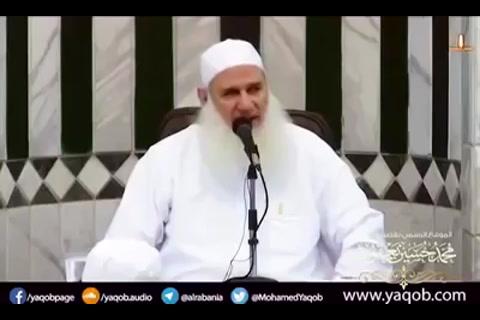 ( القرب من النبي صلى الله عليه وسلم )