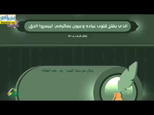 المحاضرةالخامسةعشر-سورةالفجر(11/3/2019)التفسير-الدورةالثانيه_المستوىالثالثة