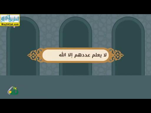 المحاضرةالسادسهعشر-خلا_عادا_حاشا(13/3/2019)اللغهالعربيه_الدورةالثالثة