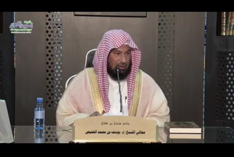 المجلس الأول (24/12/1437) شرح رسالة العبودية لشيخ الإسلام ٱبن تيمية