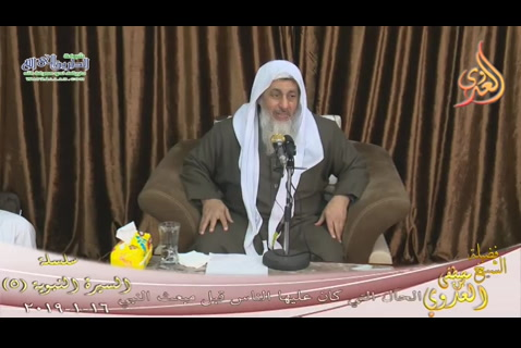 الحلقة 5- الحالة التي كان عليها الناس قبل مبعث النبي(16-01-2019)