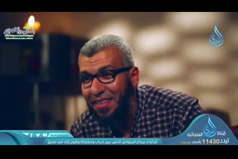 الحلقةالتاسعة-معاذالله-خلوات
