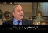 شروط وعوامل النصر الإلهي -  الإسلام الغائب