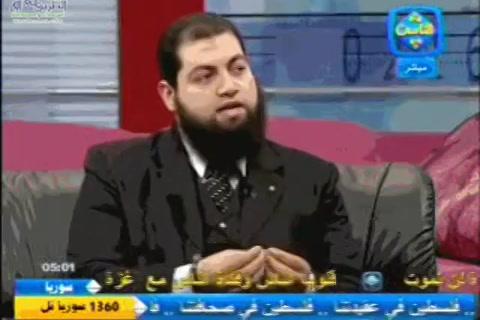 التوبة قبل الندم 4- رحلة الى الدار الآخرة