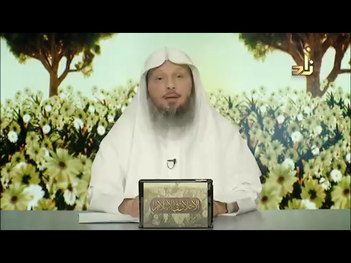 حسن الاختيار ( 22/3/2019 ) الاخلاق فى الاسلام