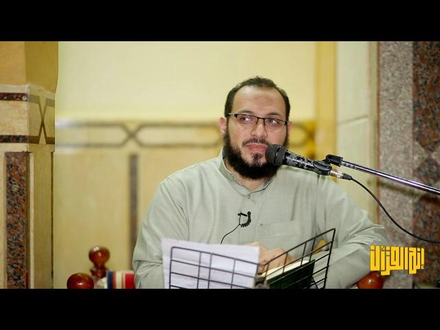 تفسير سورة يوسف (7) | الآيات (43-53)