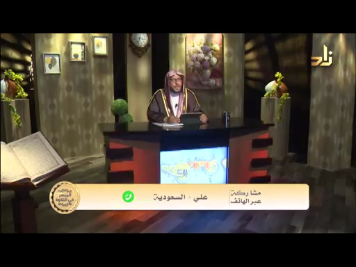 المدالعارضللسكون(16/3/2019)الميسرفىالتلاوة