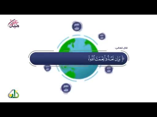 المحاضرة الثامنه عشر- نواقض التوحيد (20/3/2019) العقيدة-المستوى الثالث