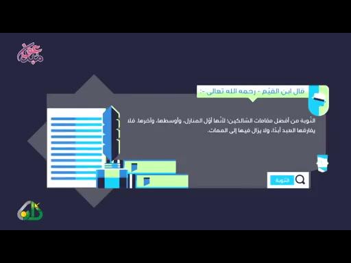 المحاضرةالسابعهعشر-الحال(18/3/2019)اللغهالعربيه_الدورةالثالثة