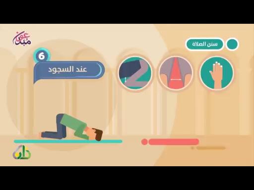 المحاضرة السابعة عشر-إلمام الداعيه بأحوال المدعوين ( 17/3/2019) السيرة-الدورة الثانية-مستوي الثالث