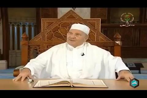 الدرس ( 44) تفسير سورة التوبة