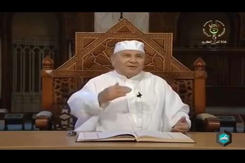 الدرس ( 53) تفسير سورة التوبة