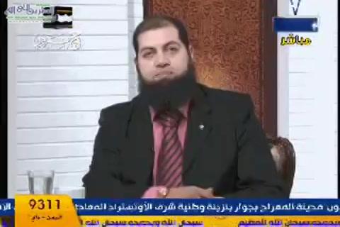 علامات واشراط الساعة الكبرى 4- رحلة الى الدار الاخرة