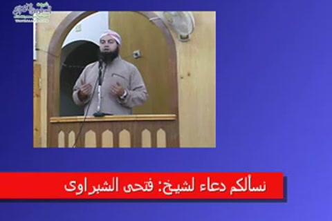 مشاهد واهوال يوم القيامة 1- رحلة الى الدار الآخرة