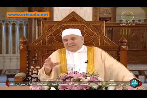 الدرس ( 63) تفسير سورة التوبة