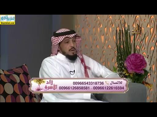 العنفضدالاطفال(27/3/2019)زادالاسره