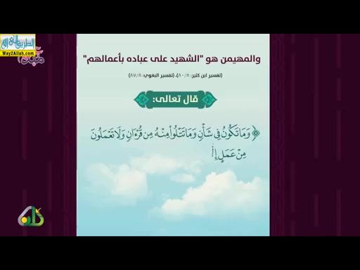 المحاضرةالعشرون-انواعالتمييز(27/3/2019)اللغهالعربيه_الدورةالثالثة