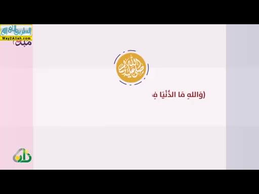 المحاضرةالعشرون-سورةالشمس(28/3/2019)التفسير-الدورةالثانيه_المستوىالثالثة