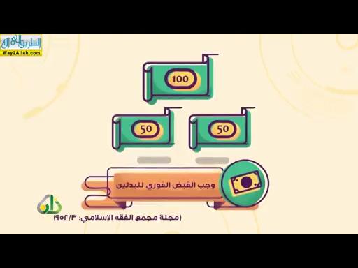 المحاضرة العشرون _من اداب المسلم فى المسجد ( 28/3/2019 ) التربيه_الدورة الثانيه-المستوى الثالث