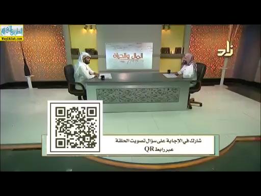 التدوال فى الفوركس حلال ام حرام ( 25/3/2019 ) المال والحياه