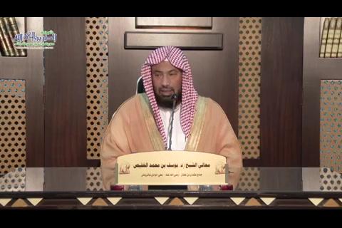 المجلس السادس (6/2/1438) شرح رسالة العبودية لشيخ الإسلام ٱبن تيمية