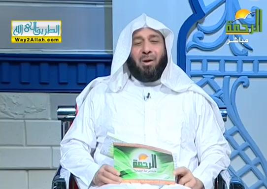 البرجلجلاله5(12/4/2019)وللهالاسماءالحسني