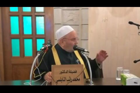 كيف نستقبل شهر رمضان -  دروس مسجد التقوى -عمان- الأردن