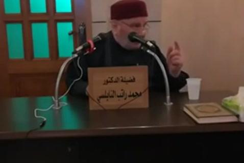 تعريف و مفهوم النذير  -  دروس مسجد التقوى -عمان- الأردن
