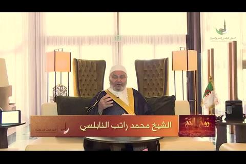 شفاعةالرسولمحمدصلىاللهعليهوسلم-روحالحج