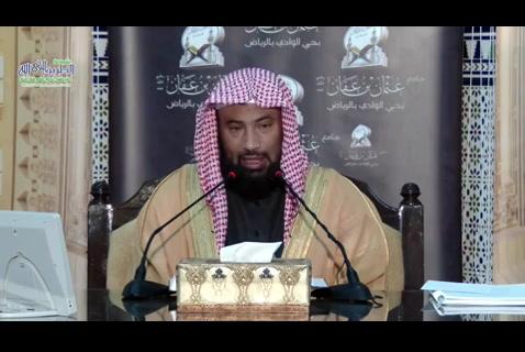 المجلس 54 باب ولقد يسرنا القرآن للذكر (شرح كتاب التوحيد)