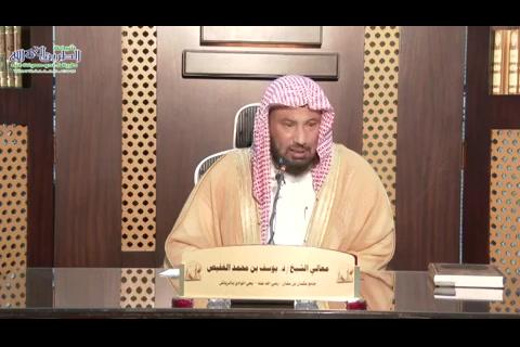 المجلس الرابع عشر (26/7/1438) شرح رسالة العبودية لشيخ الإسلام ٱبن تيمية