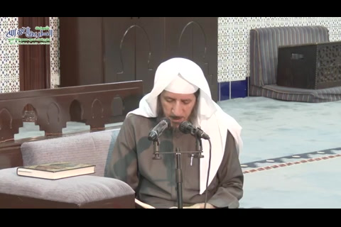 المجلس الثاني و العشرون (8/3/1439) شرح رسالة العبودية لشيخ الإسلام ٱبن تيمية