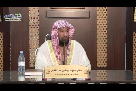 المجلس الثالث و العشرون (15/3/1439) شرح رسالة العبودية لشيخ الإسلام ٱبن تيمية