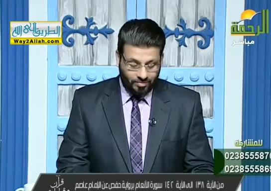 كلماتواحكاملاعلاقهلهابطريقهحفص(15/4/2019)قرانوقراءات